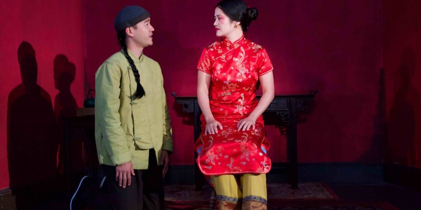 THE CHINESE LADY and SESAR open season for award-winning Ma-Yi Theater Company