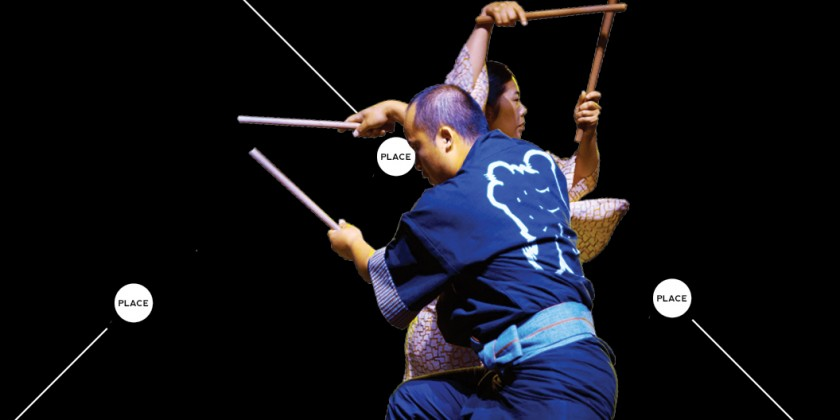 "WASHINGTON DC: Unit Souzou presents ""88: Hachi Hachi"" at Dance Place"