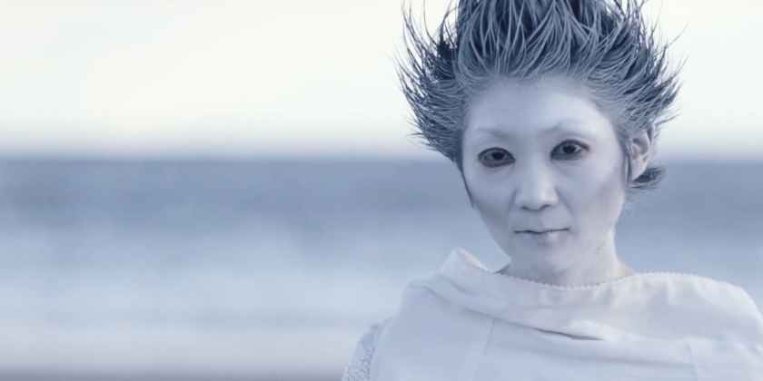 "The Dance Enthusiast Exclusive: First Look at ""HUNTER"" Butoh Dancer Mina Nishimura Mesmerizes in Late Sea's Stunning Music Video"
