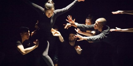 Emerging Choreographer Series 2016 DANCERS AUDITION