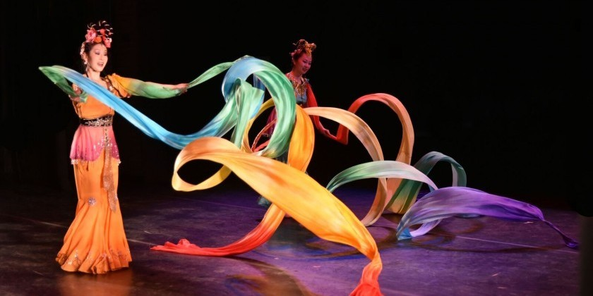 JERSEY CITY, NJ: NAI-NI CHEN DANCE COMPANY to celebrate The Year of the Dog at NJPAC